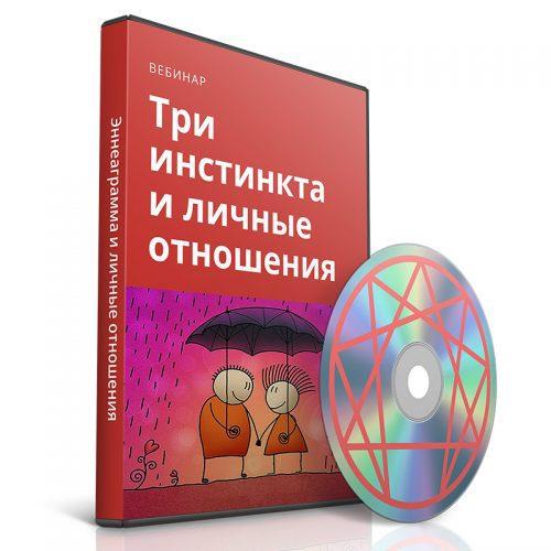 """Индивидуальная программа """"Открывая свое истинное Я"""""""
